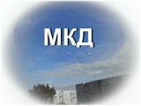 www.dommkd.ru